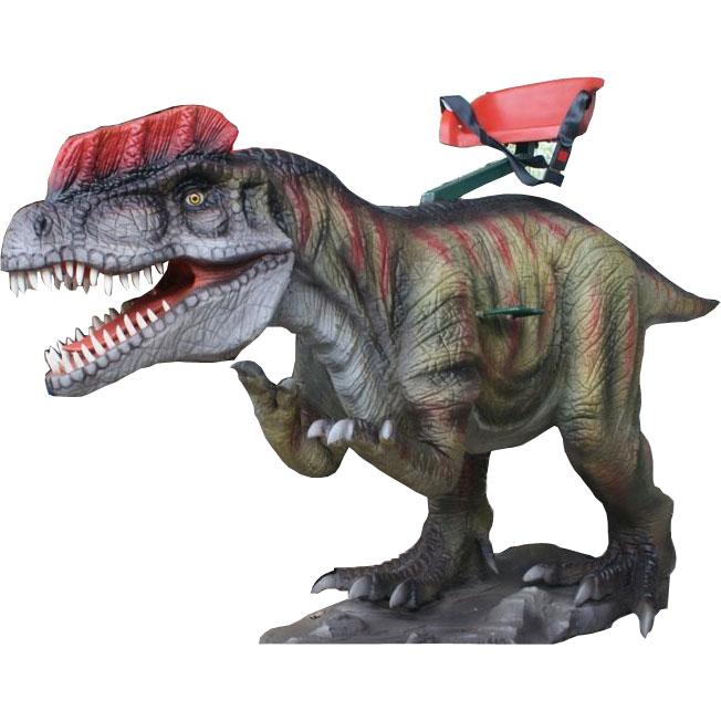 Динозавр-качалка Дилофозавр