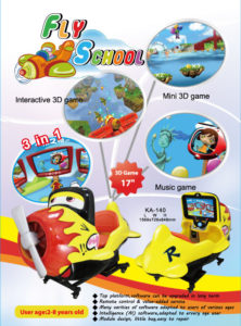 Детская интерактивная качалка Fly School