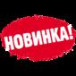 Новые детские карусели и автоматы редемпшн!
