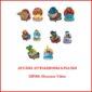 Купить Детские аттракционы-качалки серии Dinosaur Video на Kidsgame.com.ua