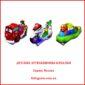 Детские аттракционы-качалки серии Rescue